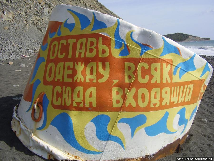Сентябрь 2007. Поездка в Большой Утриш.