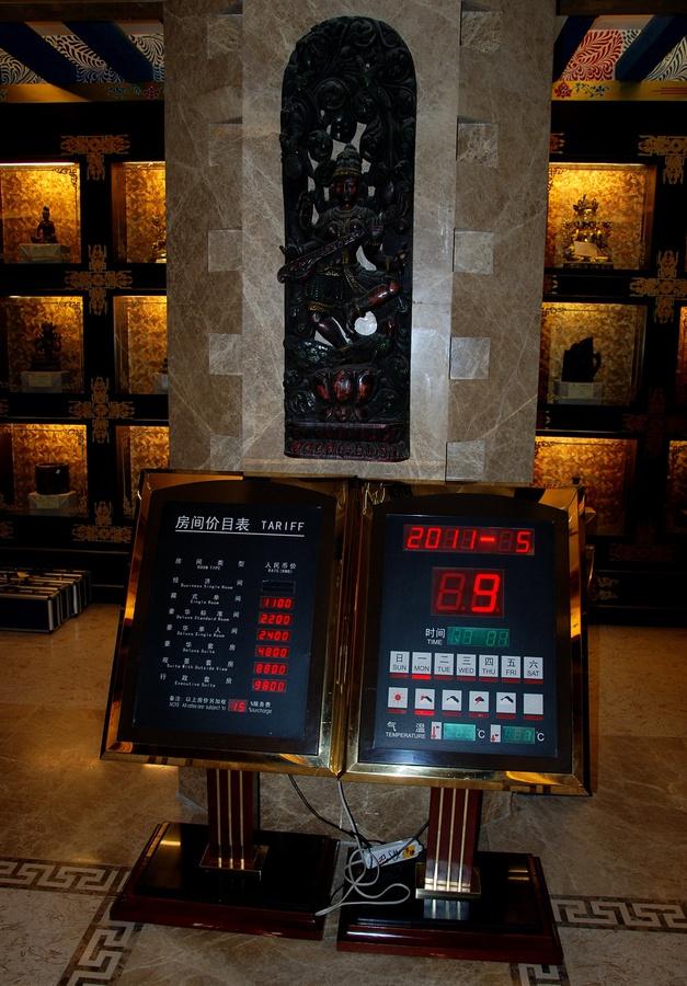 цены на номера в юани