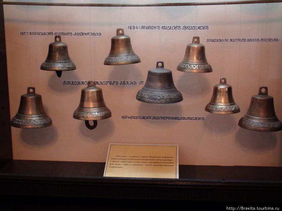 Колокольчики из Касимова, на которых указан год изготовления и фамилия мастера.