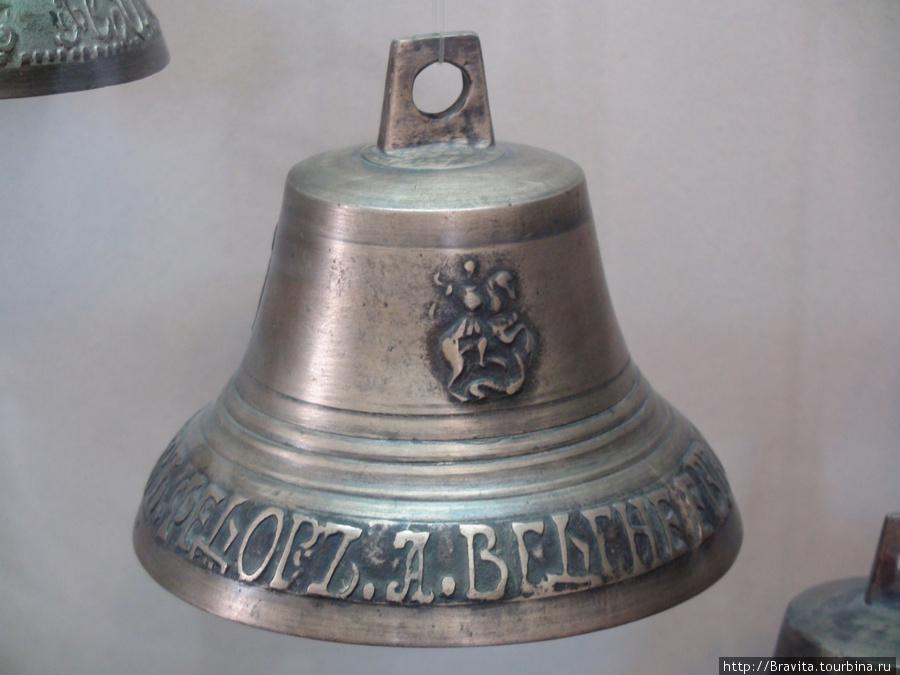 Колокольчик с изображением Георгия Победоносца