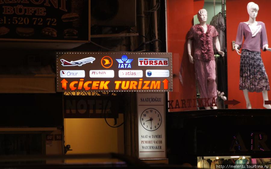 Легальный секс-туризм