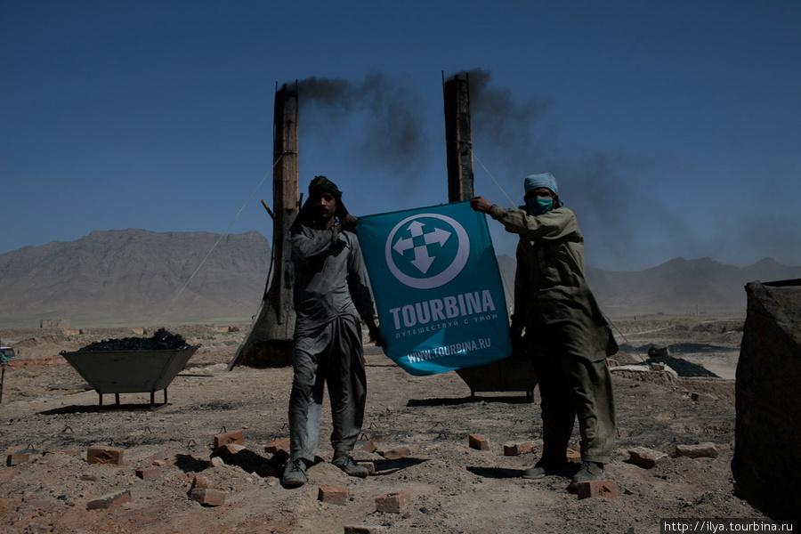 Other Badakhshan Cities: