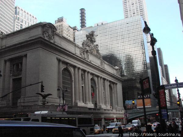 Это Grand Central