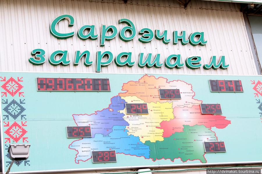 Добро пожаловать на Комаровский рынок