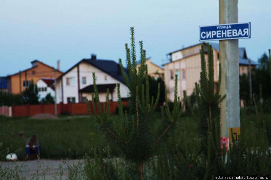 Деревня Колодищи