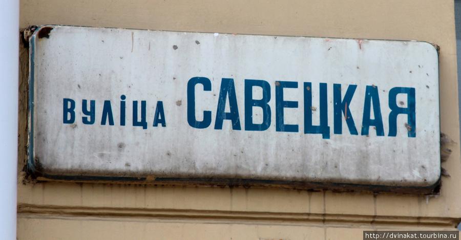 Вот такая она улица Советская