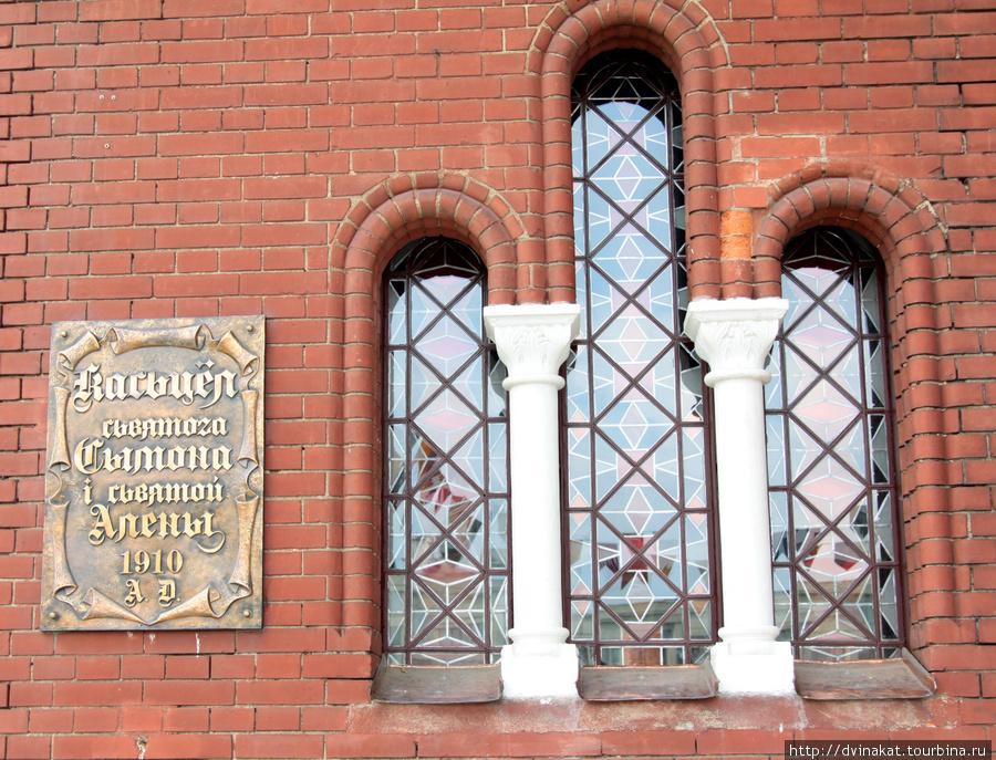 Костел святых Симеона и Елены