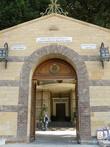 г. Каир, Египет. Коптская церковь Богородицы. Вход в маленькую часовньку Святого Георгия