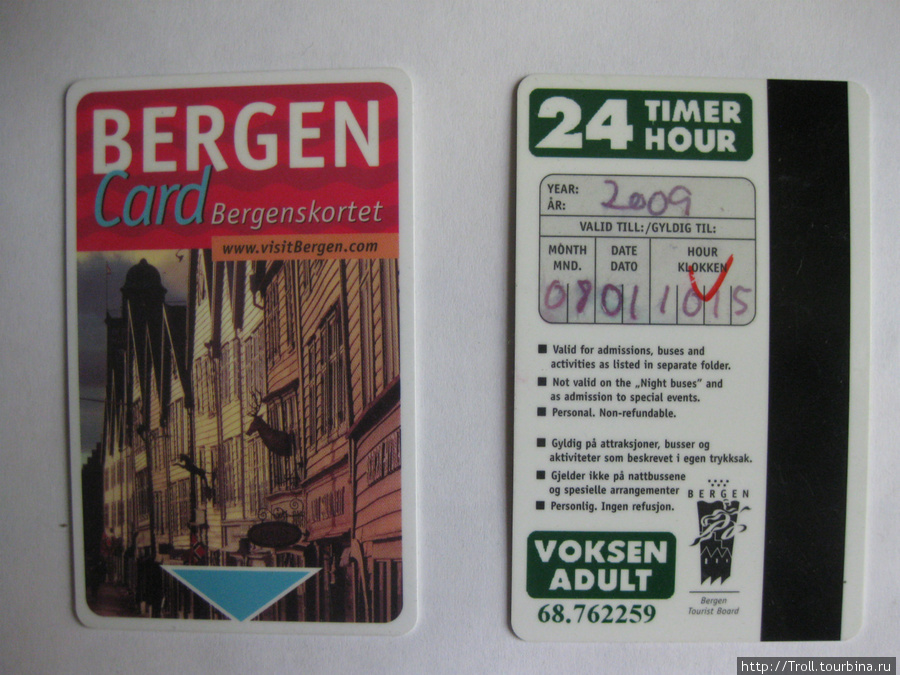 Сама карточка, слева лицевая сторона, справа тыльная, куда надо вписывать дату и время