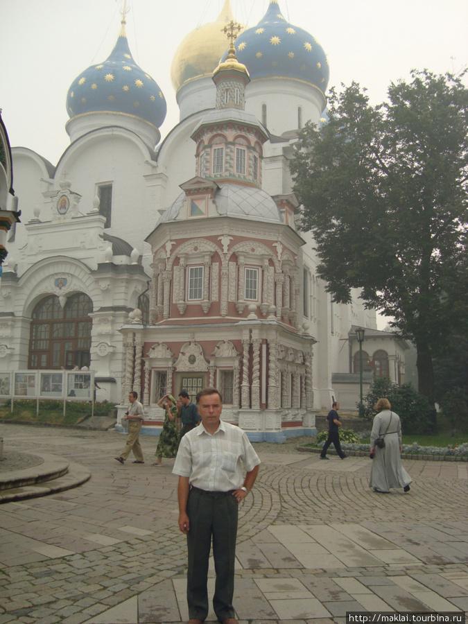 Сергиев Посад. Троице-Сергиева лавра. Надкладезная церковь.