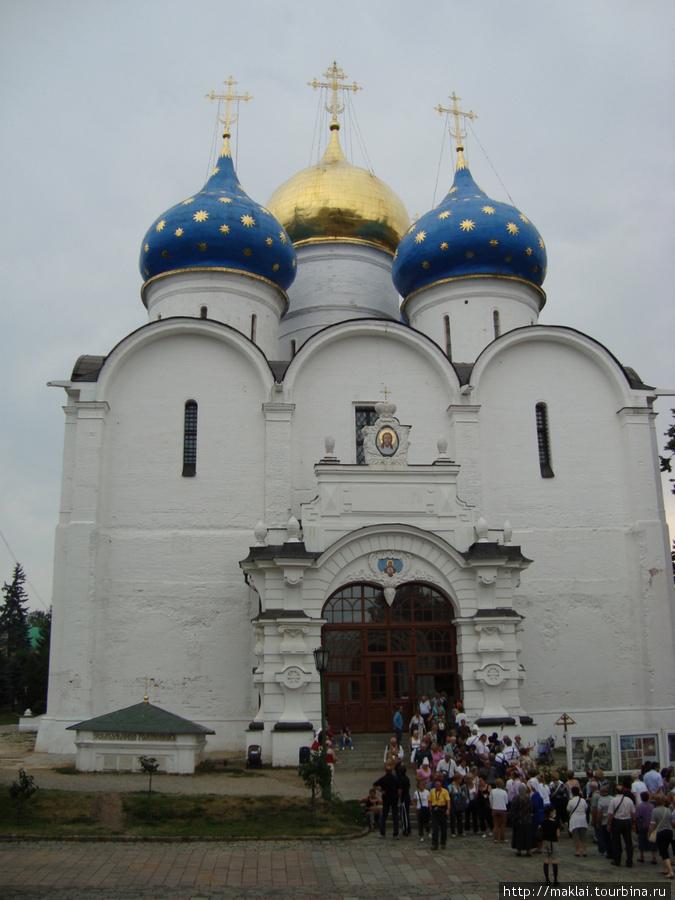 Сергиев Посад. Троице-Сергиева лавра. Собор Успенья Богородицы.
