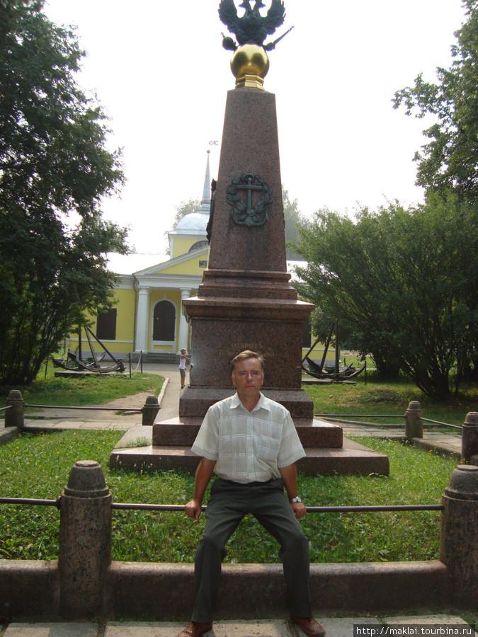 Переславль Залесский. Муз