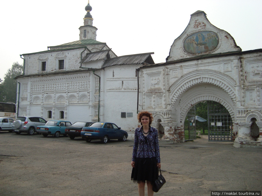 Переславль Залесский. Тро