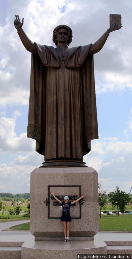 Франциск Скарина
