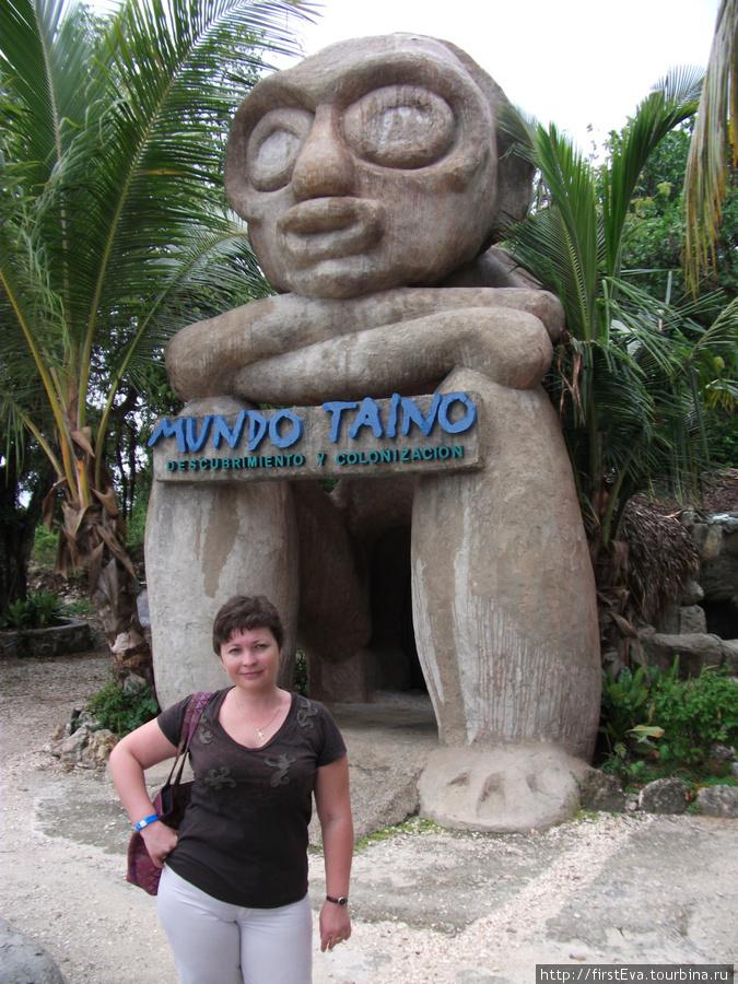 пещера с  сохранившимися элементами культуры индейцев таино — аборигенов острова