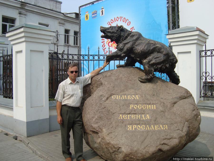 Ярославль. Медведь- символ города.