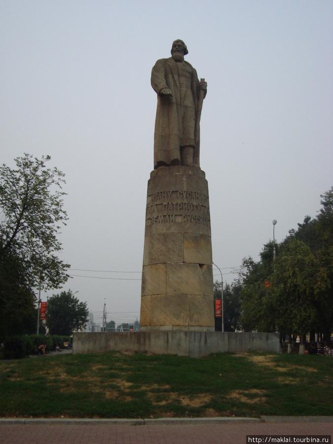Кострома. Памятник И.Сусанину.