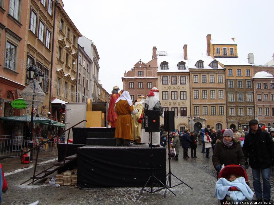 Варшава. Празднование праздника Трёх королей.