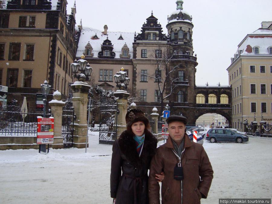 Дрезден. Королевский двор