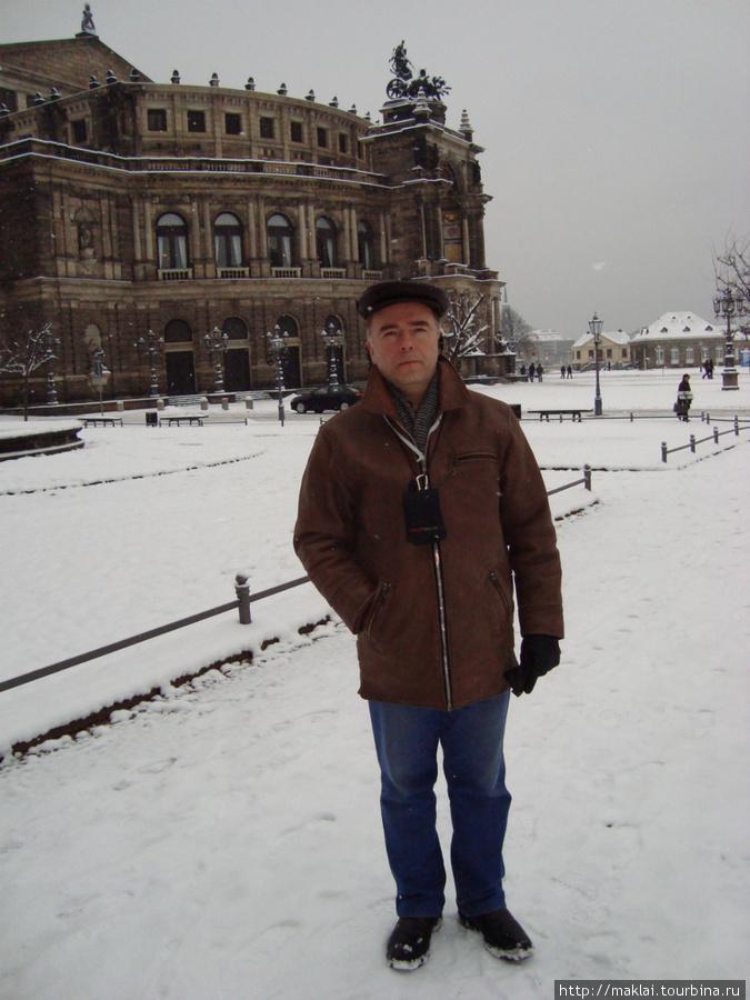 Дрезден. Земпер-опера.