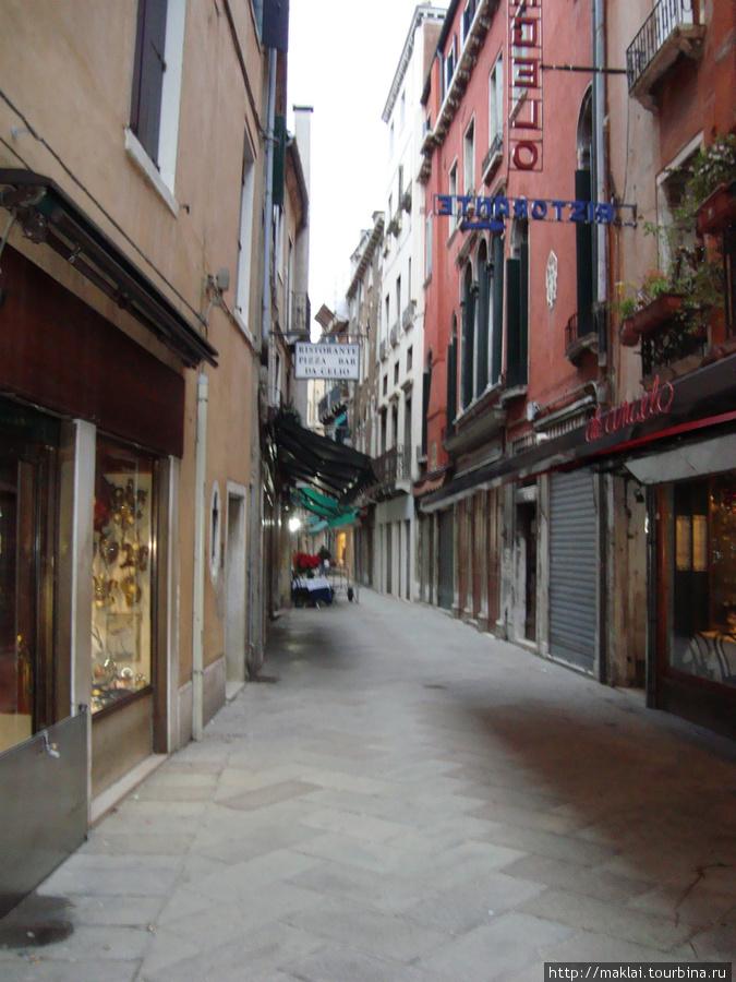 Венеция. Здесь попросторн