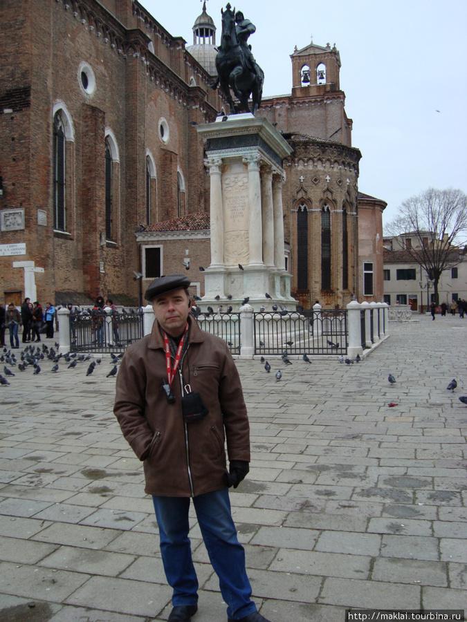 Венеция. Базилика Святых Иоанна и Павла.