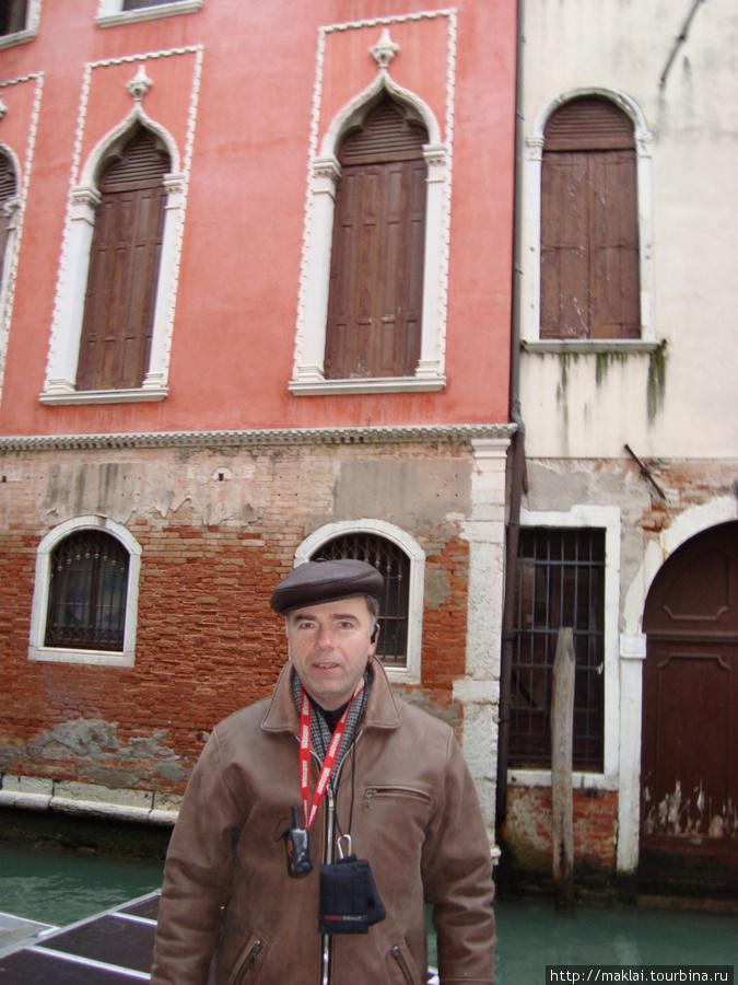 Венеция. Дом Казановы.