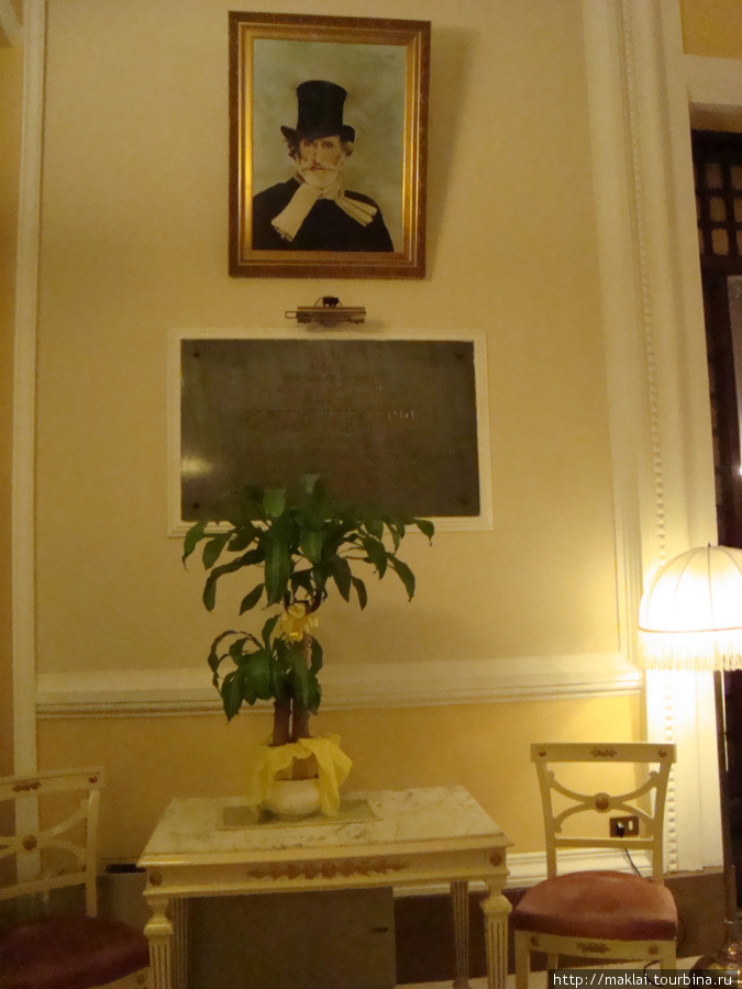 Монтекатини Терми.Grand hotel plaza.Мемориальная табличка Дж.Верди.