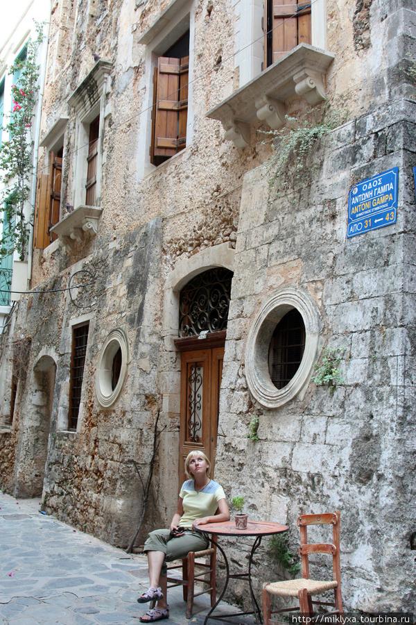 Ханья старый город