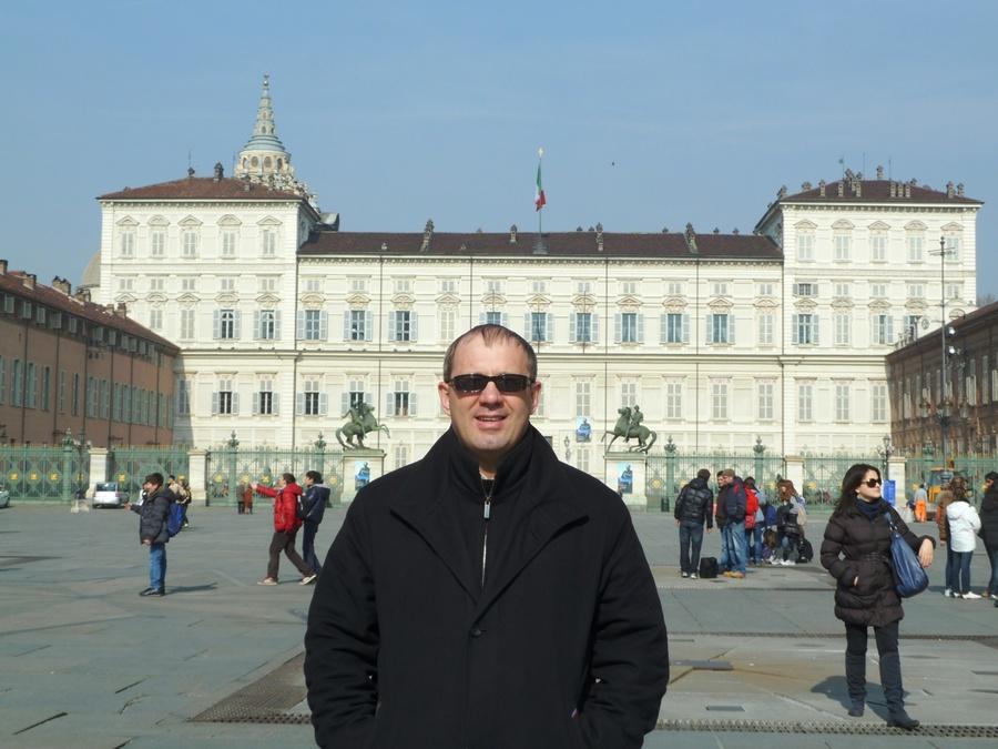 На Королевской площади