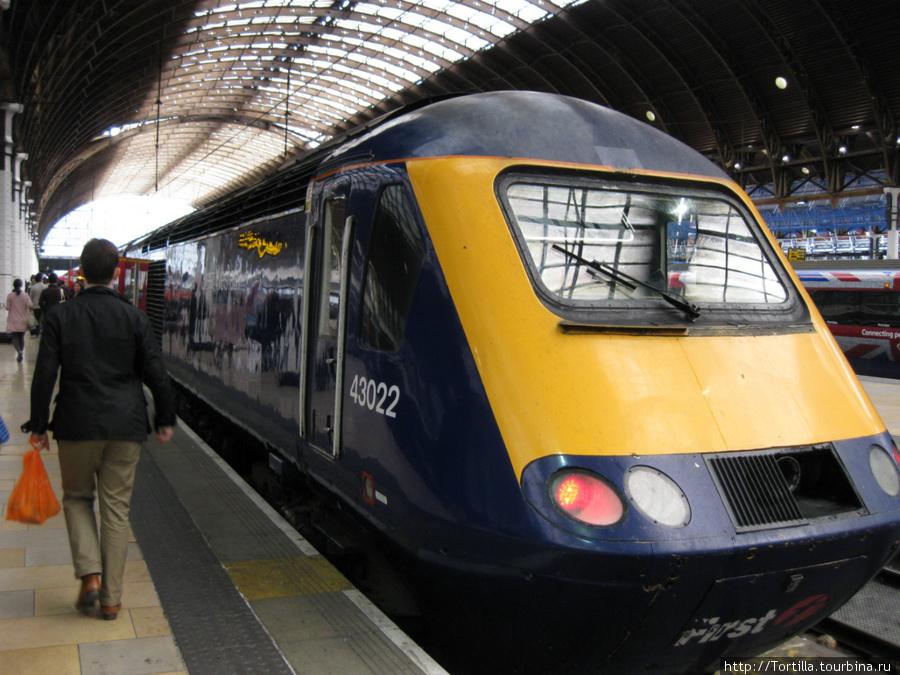 поезд Лондон — Бристоль