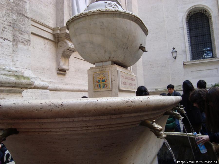 Ватикан. Папский источник