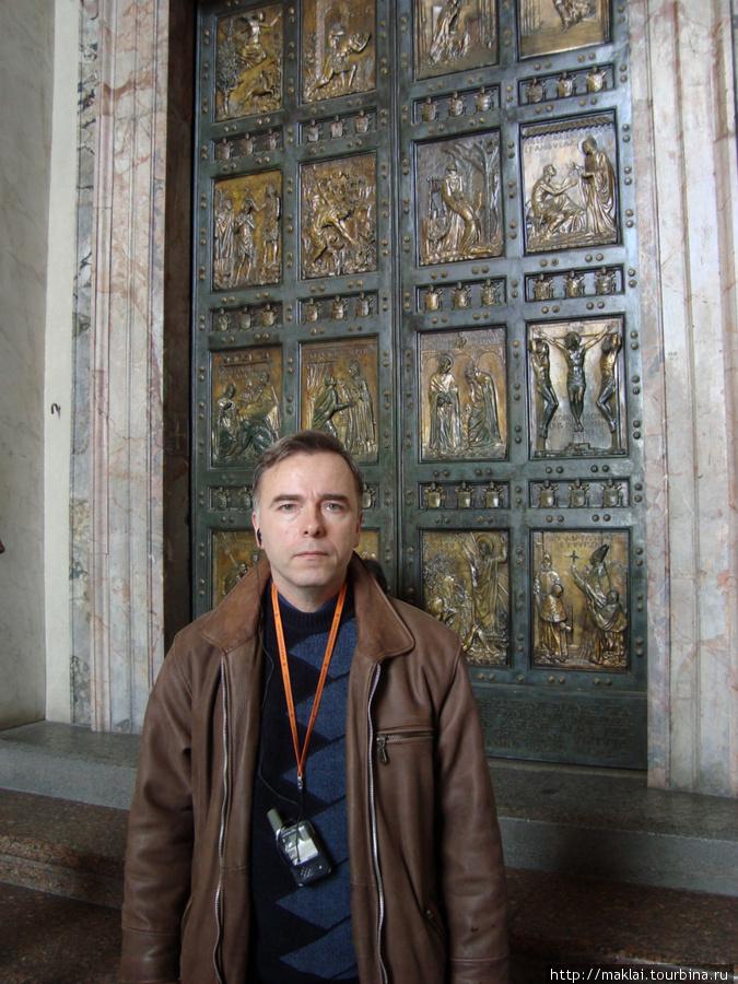 Ватикан. Собор Св.Петра. Врата рая.