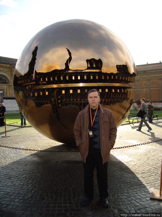 Ватикан. Красивый шарик.