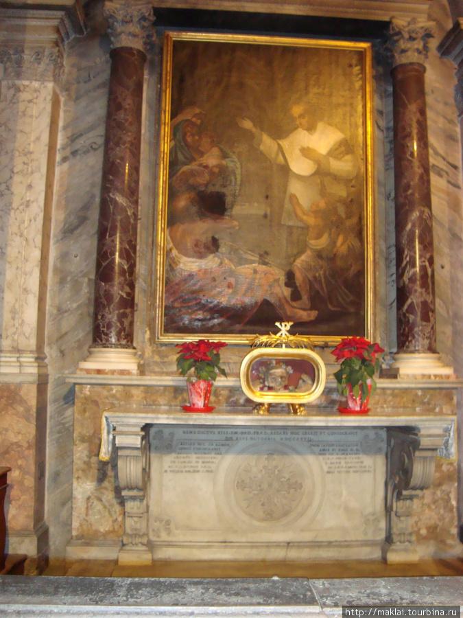 Рим. Церковь Санта Мария ин Космедин. Мощи Св. Валентина.