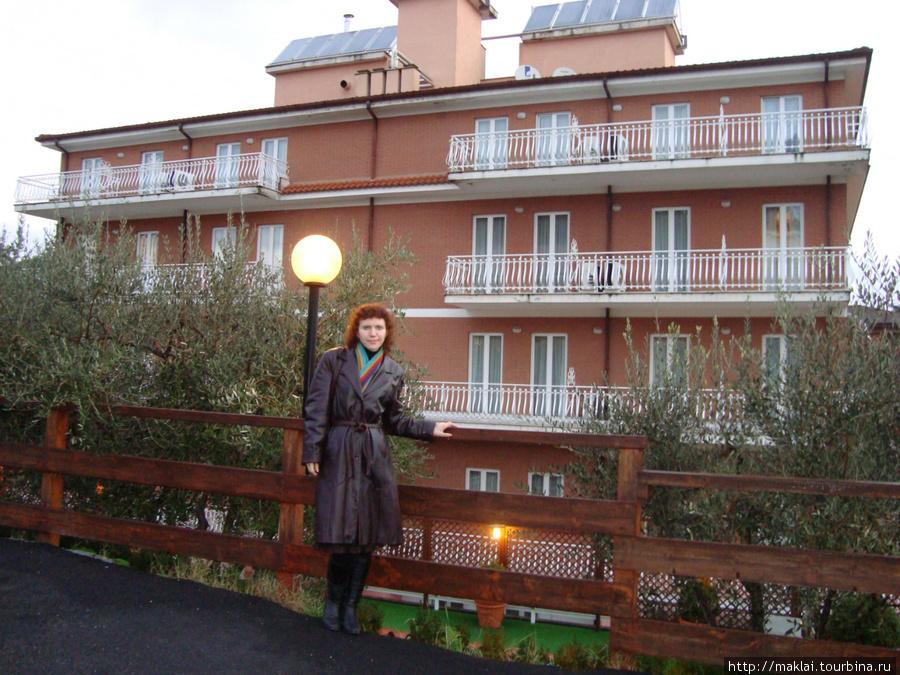Рим. Наш отель.