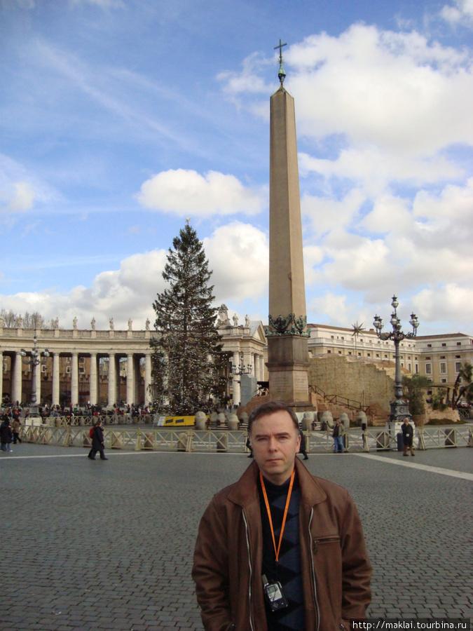 Ватикан. Египетский обелиск на площади Св.Петра.