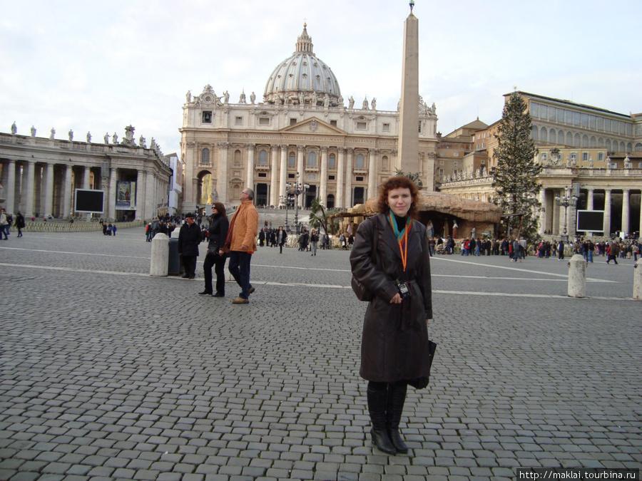 Ватикан. Собор и площадьС