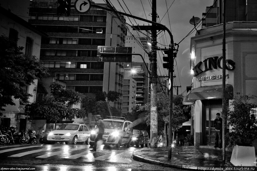 King's Сан-Паулу, Бразилия