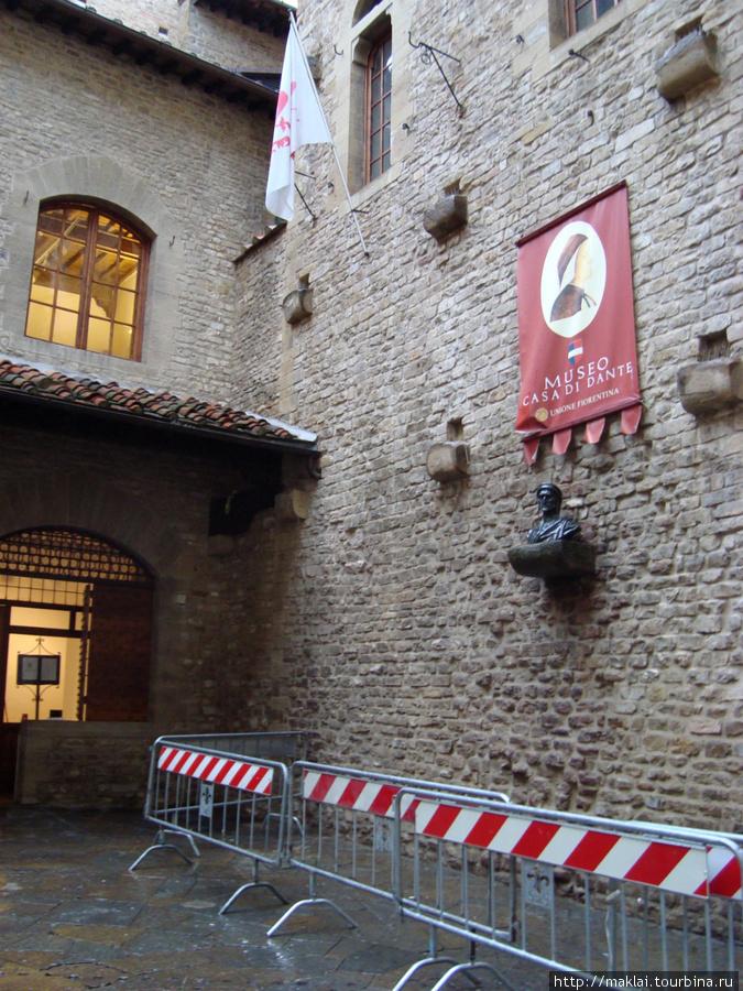 Флоренция. Музей Данте.
