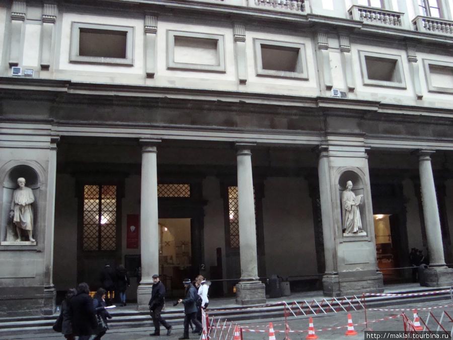 Флоренция. Галерея Уфицци.