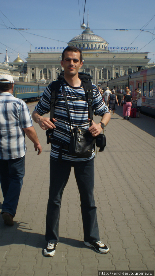 Из Одессы начинался маршрут