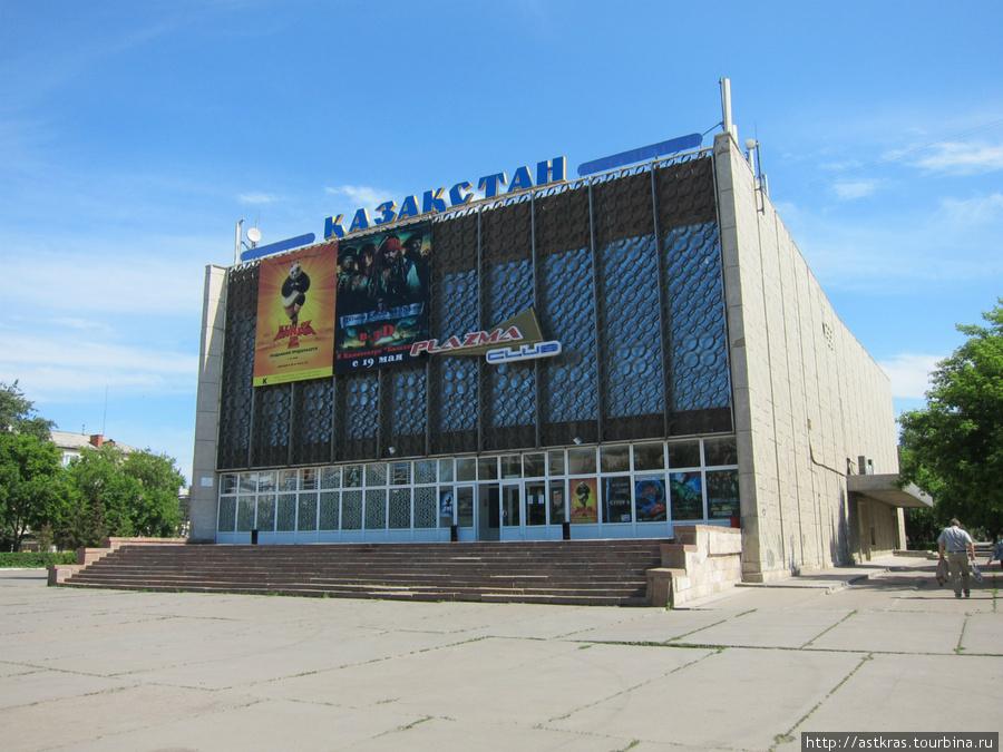 kinoteatr-kazahstana-petropavlovsk
