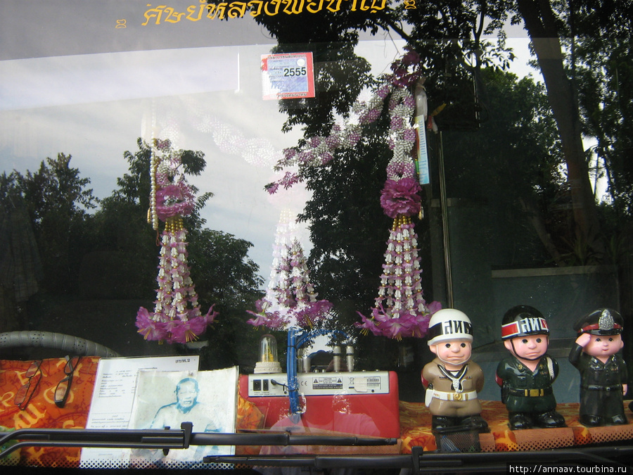 техосмотр до 2555 года:) сейчас на дворе Тайланда 2554 год