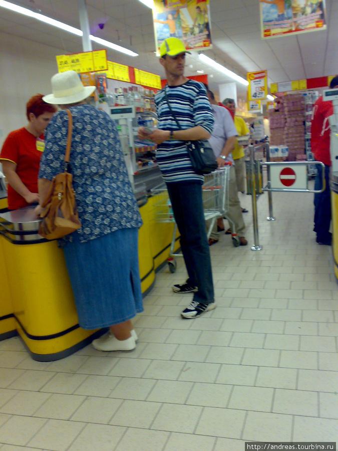 Супермаркет, в котором меня обманули на 2 леи