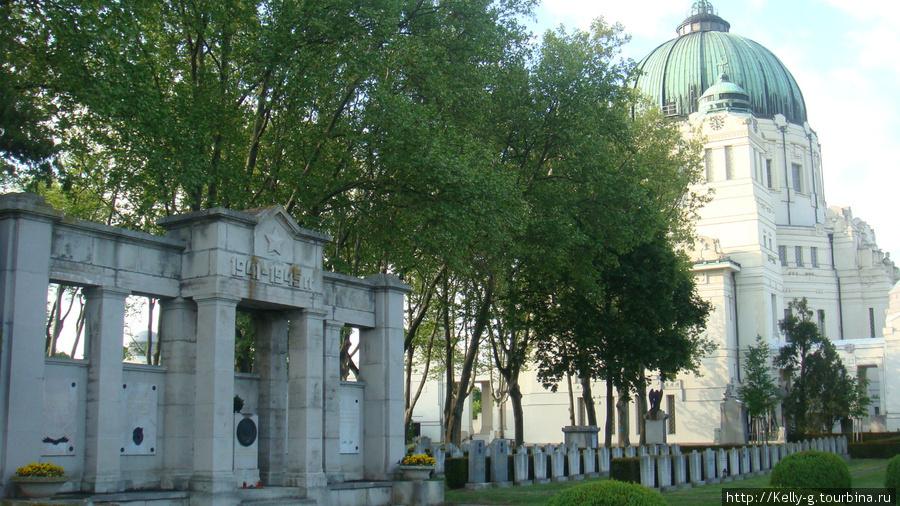 Церковь Карла Боромеуса
