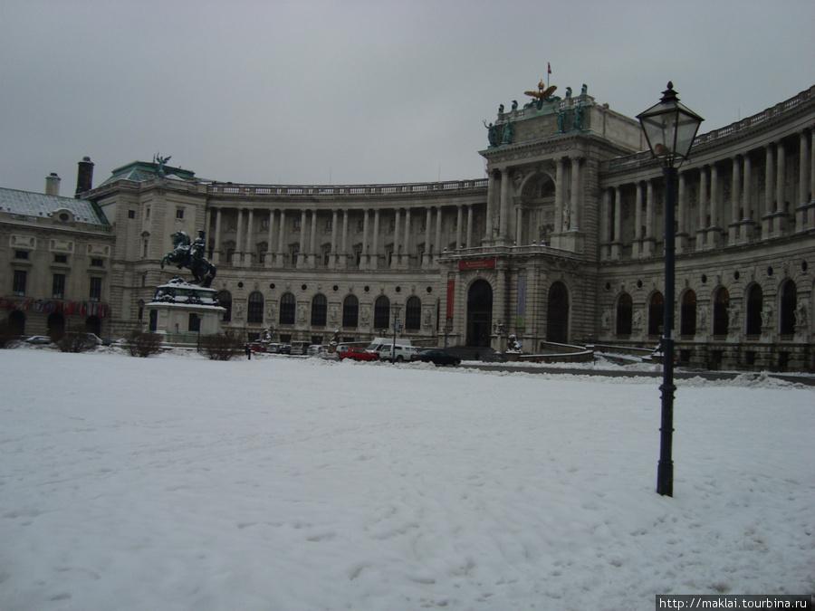 Вена. Хофбург.