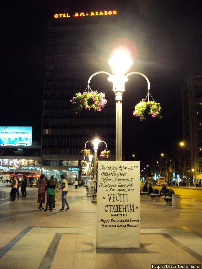 Отель на главной площади. Ночь