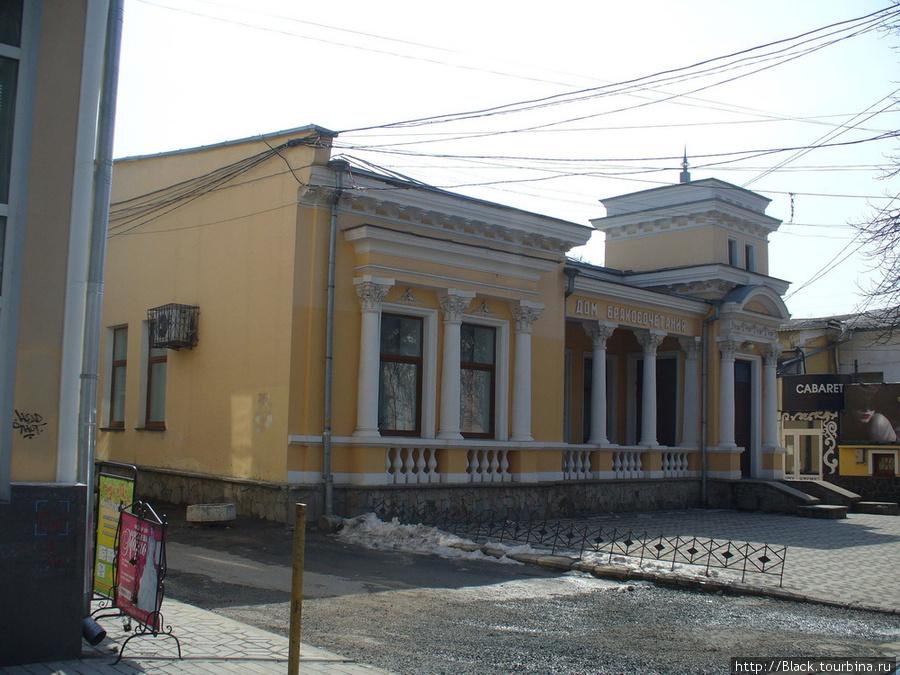 Улица Пушкина. Дом бракосочетания