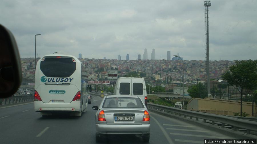 Въезд в Стамбул
